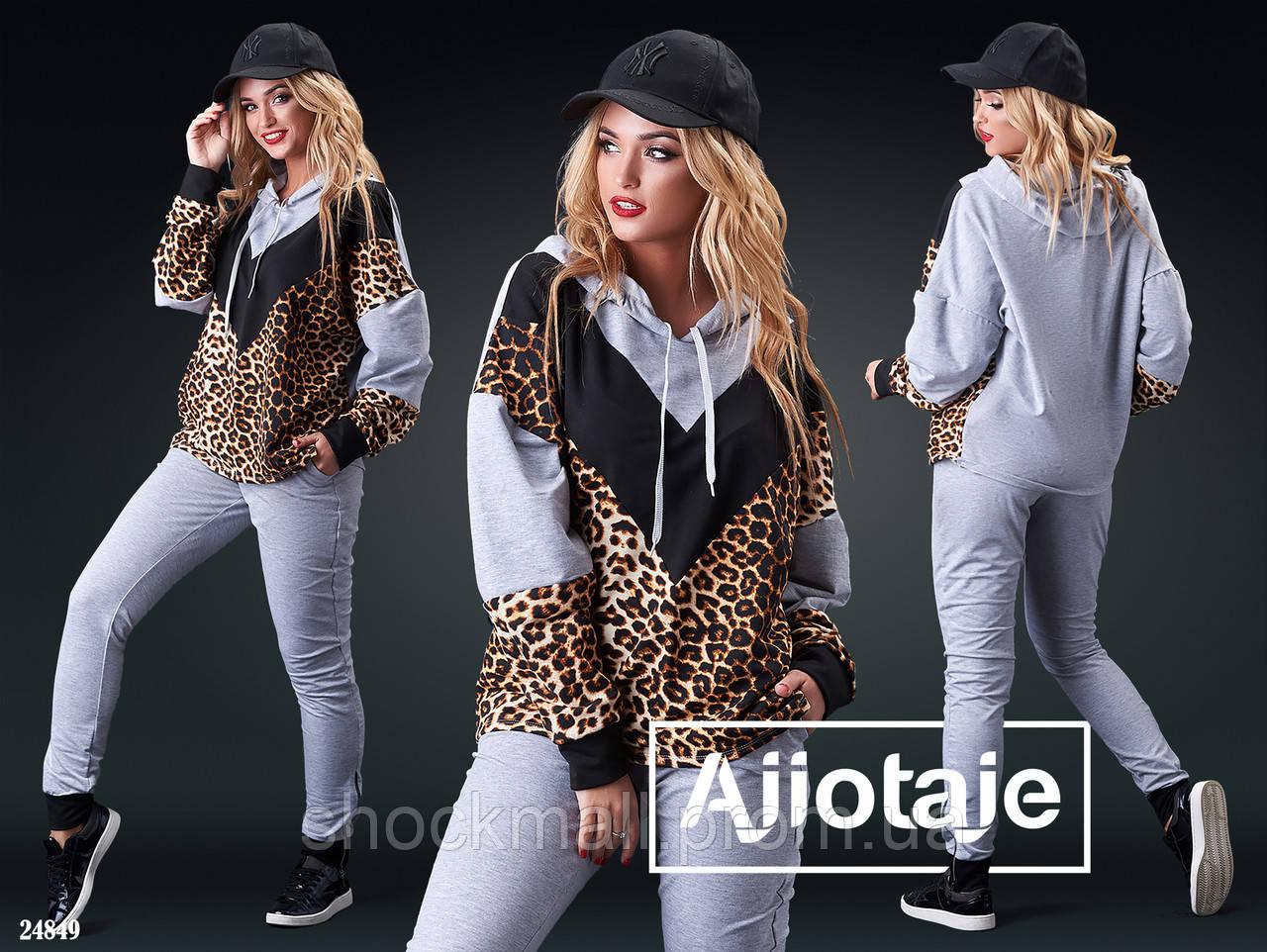 1d464b9d Купить Спортивный костюм с леопардовым принтом недорого, выбор ...