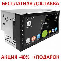 Автомобильная магнитола 2 DIN GFX-513 7-дюймовый TFT-LCD дисплей Android GPS навигатор