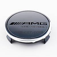 Колпачки для литых дисков Mercedes AMG drive performance серый