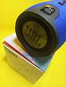 Беспроводная колонка JBL Xtreme Dark Blue, фото 3