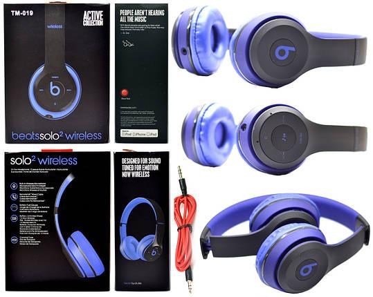Наушники беспроводные Monster Beats Solo2 TM-019 Bluetooth wireless, фото 2