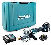 Аккумуляторный гидравлический резак для арматуры Makita DSC250RT + 2 акб 18 V 5 Ah + з/у + кейс