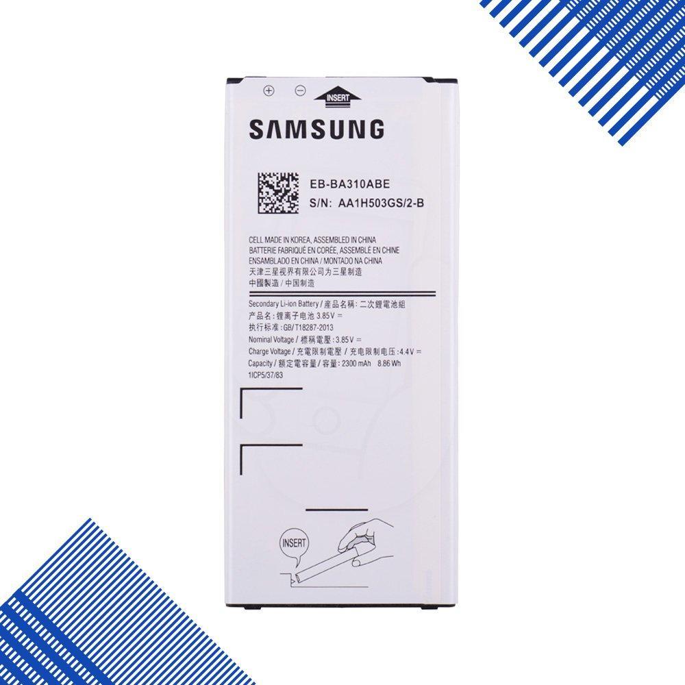 Аккумулятор для Samsung Galaxy A3, A310F, A310M, A310N, A310Y (2016) (EB-BA310ABE), емкость 2300mAh