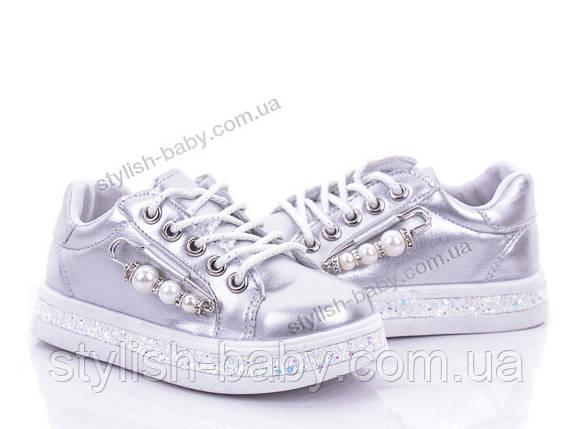 3a3c588ea Детская весенняя обувь в Одессе 2019. Детские кроссовки бренда BBT для  девочек (рр. с 26 по 31)