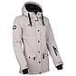 Горнолыжная куртка Kilpi GEISA-W, фото 2