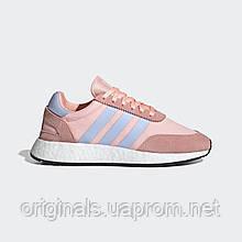 Женские кроссовки Adidas I-5923 W CG6025 - 2019