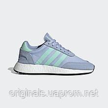 Женские кроссовки Adidas I-5923 W CG6026
