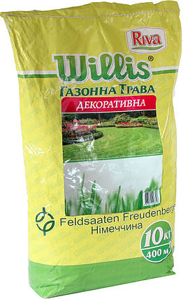 Газонная трава Willis Декоративная - 10 кг, фото 2
