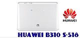 3G / Wi-Fi роутер маршрутизатор Huawei B310s-518, фото 7