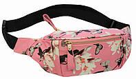 Удобная кожаная женская сумка-бананка на пояс, розовая с рисунком пр.Польша BB20