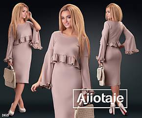 fe0f2daaa58 1694 Женский костюм платье и кофта с разрезами на рукавах в расцветках 1694