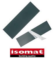 МЕГАПЛЕЙТ Углерод-эпоксидные композитные ленты-ламинаты для усиления несущих конструкций. Ширина рулона 5 см