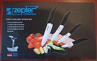 Набор керамических ножей Zepter