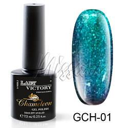 Гель лак Хамелеон Lady Victory GCH-01
