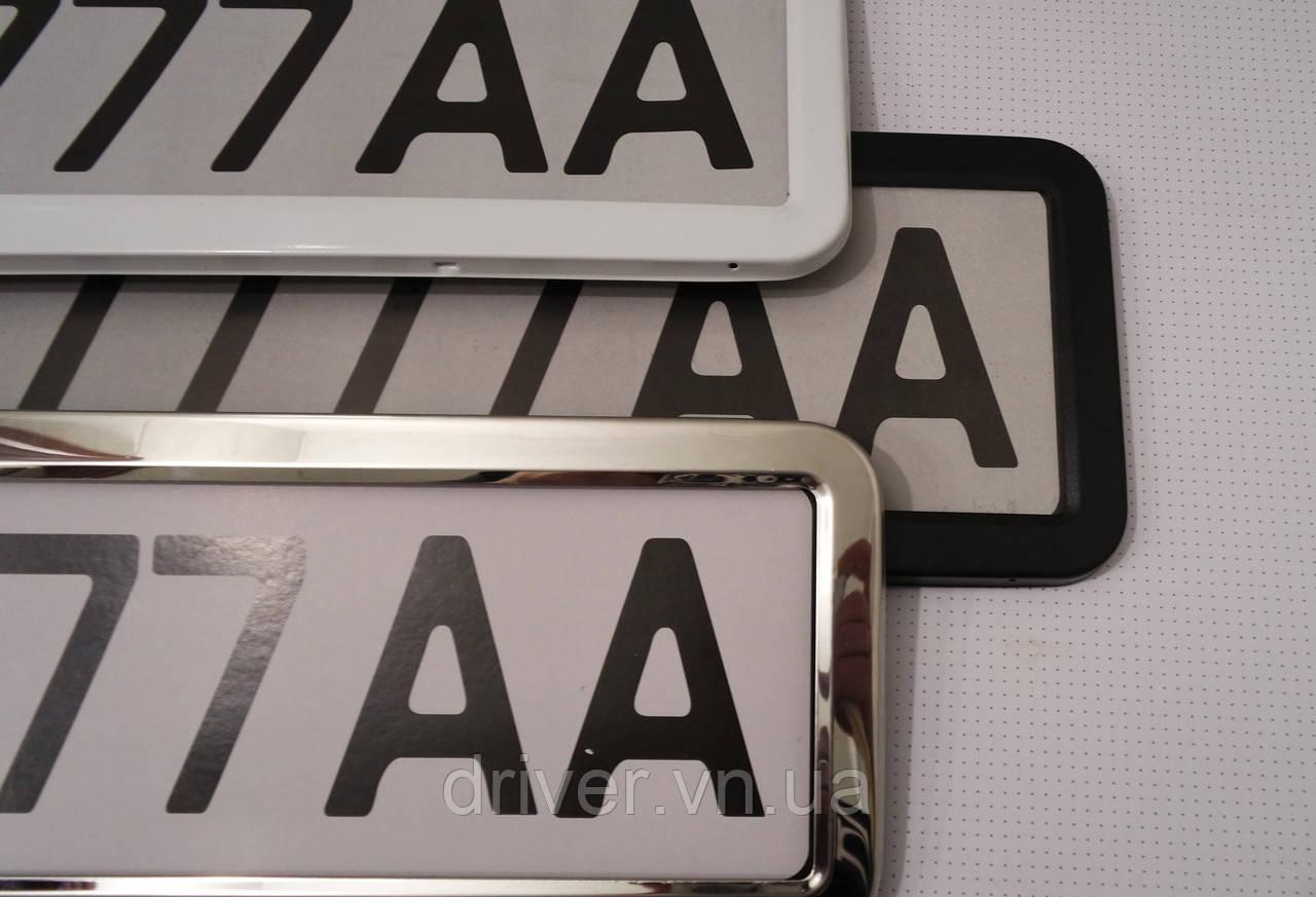 Рамка номерного знака хромована. (сіра, біла, чорна)