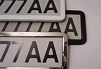 Рамка номерного знака хромована. (сіра, біла, чорна), фото 1