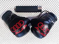 Підвіска (боксерські рукавички) AUDI BLACK-RED
