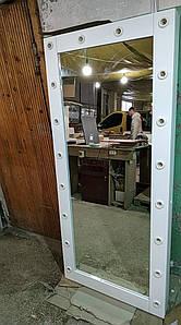 Ростовое зеркало с лампочками, напольное зеркало в белой раме