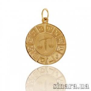 Золотая подвеска знак зодиака Весы 366