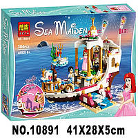 Конструктор Bela 10891 Disney Princess Королевский корабль Ариэль 384 деталей, фото 1