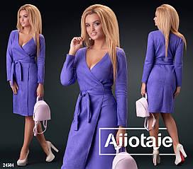 2936cf853c7 Новинки женской одежды купить по лучшей цене в Украине от компании ...