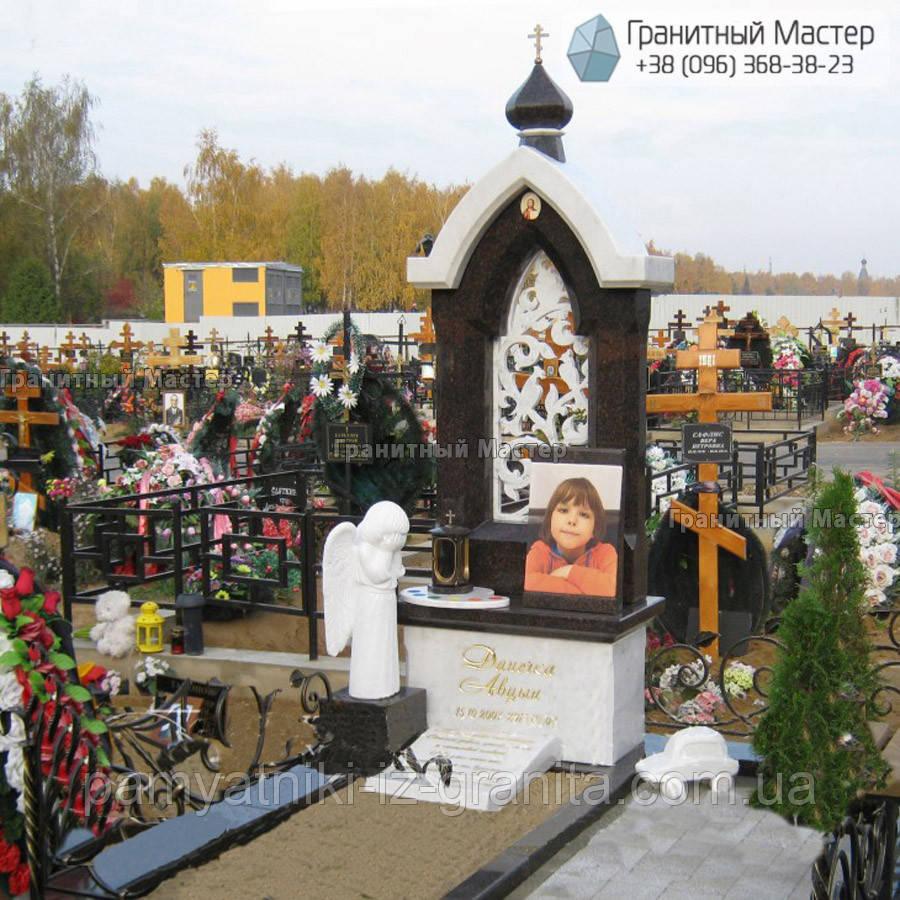 Детский памятник № 103