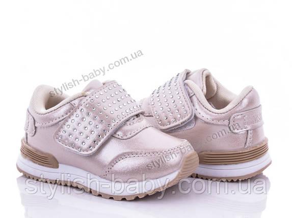 ad97fb837 Детская весенняя обувь в Одессе 2019. Детские кроссовки бренда BBT для  девочек (рр. с 21 по 26)