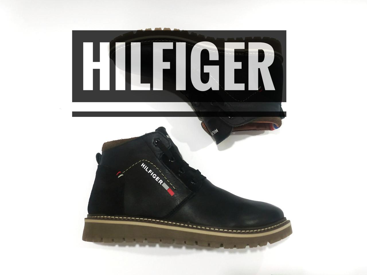 7fc012010 Распродажа! 40р. ❗ПОСЛЕДНИЙ РАЗМЕР❗ Высокие Кожаные мужские ботинки  Рантовые зимние в стиле