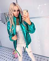 Женская модная демисезонная куртка ''Шайн''