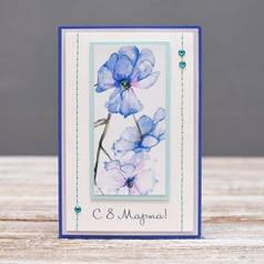 Открытка стандартная С 8 Марта Синий цветочек