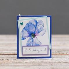 Открытка мини C 8 Марта Синий цветочек