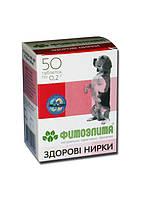 """Вітаміни Фітоеліта """"Здорові нирки"""" для собак і котів таблетки №50 ВЕДА"""