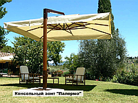 Зонт консольный Палермо (3,5х3,5м) - квадратный купол