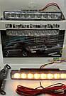Ходовые огни DRL 8L, фото 4