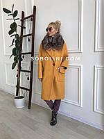 Пальто женское с чернобуркой