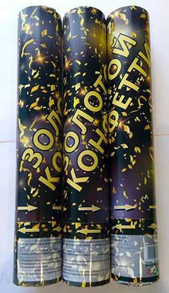 Пневмохлопушка Конфетти золото,  30 см, фото 2
