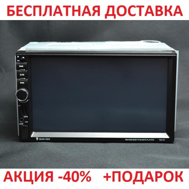 Автомобильная магнитола 2 DIN GSX-3114 7-дюймовый TFT-LCD дисплей Медиа-центр кнопочное управление
