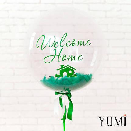Композиция: Шар с гелием Bubble с зеленой надписью Welcome Homе, зелеными перьями на зеленой атласной ленте, фото 2