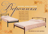 """Кровать двухспальная """"Вероника"""" (Металл-Дизайн)"""