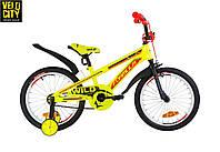 """Велосипед 18"""" Formula WILD 2019 желто-оранжевый"""