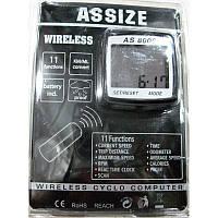 Велоспидометр ASSIZE AS8000  (11 функций, безспроводной, Тайвань)