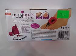 Пристрій для педикюру Pedi Pro Deluxe