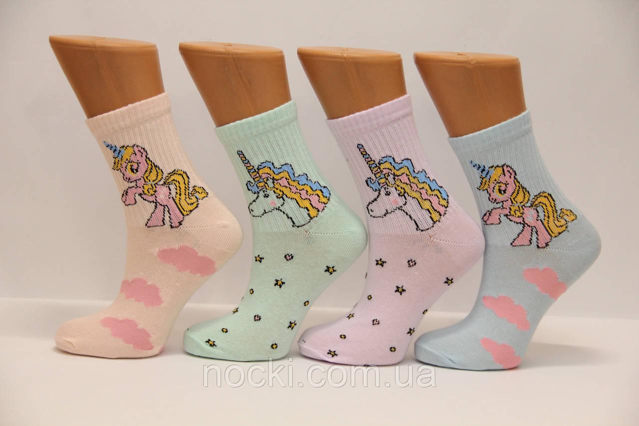 Стрейчевые женские носки ТЕННИС средней длины