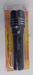 Ліхтар ручний туристичний світлодіодний акумуляторний (заряджання від мережі) YAJIA YJ-210