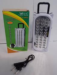 Ліхтар переносний світлодіодний на акумуляторі (заряджання від мережі) Yajia YJ-6801