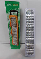 Ліхтар світлодіодний акумуляторний YJ-6819 (51 LED)