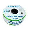 Крапельна стрічка Presto-PS эмиттерная 3D Tube крапельниці через 20 см, витрата 2.7 л/год, довжина 1000 м (3D-20-1000)