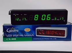 Електронні годинник-календар Caixing CX-808