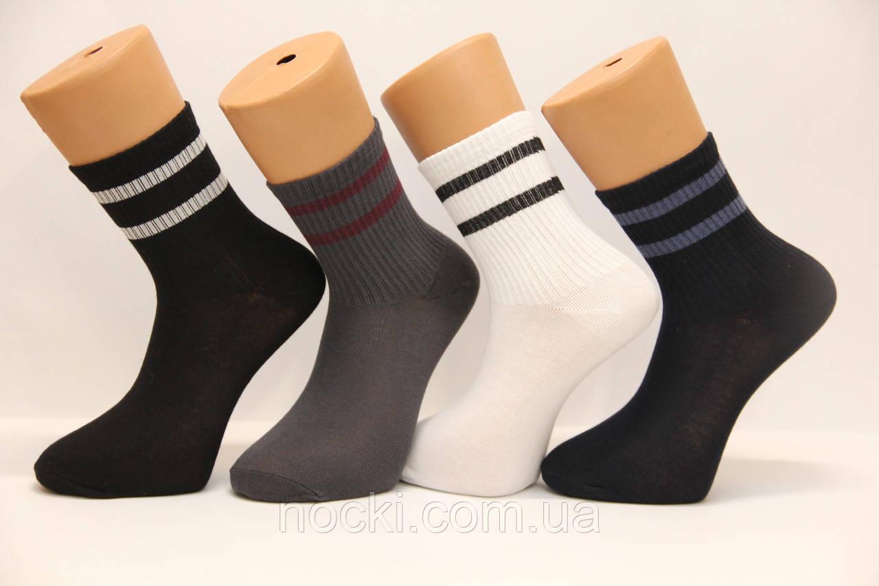 Средние  спортивные мужские носки