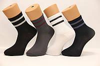 Средние  спортивные мужские носки , фото 1